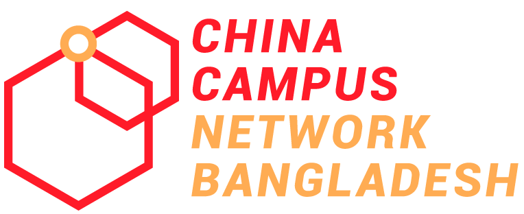 Logo of China Campus Network Bangladesh764x312