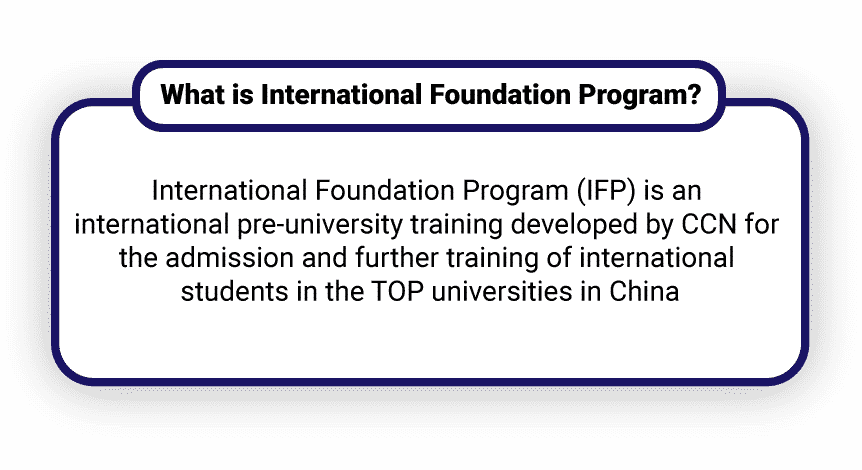 What-is-International-Foundation-Programme-(IFP)